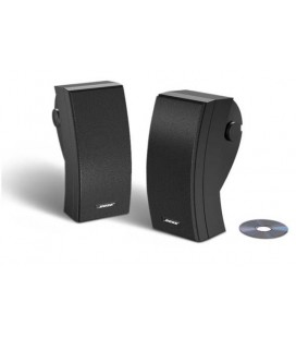 Boxe de exterior Bose 251 environmental speakers  - pereche